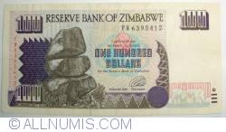 100 Dollars 1995