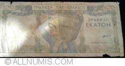 Image #2 of 100 Drachmai 1935 (1. IX.)