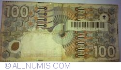 Image #2 of 100 Gulden 1992 (9. I.)