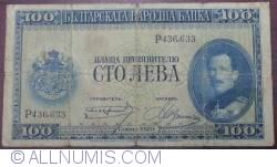 Image #1 of 100 Leva (ЛЕВА) 1925