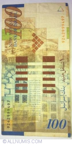 Image #2 of 100 New Sheqalim 1998