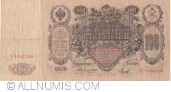 Imaginea #1 a 100 Ruble 1910 - semnături A. Konshin/ Mihieyev
