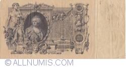 Imaginea #2 a 100 Ruble 1910 - semnături A. Konshin/ Mihieyev