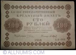 Imaginea #1 a 100 Ruble 1918 - semnături G. Pyatakov/ P. Barishev