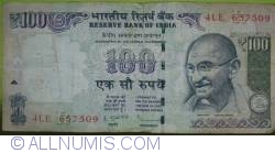 Image #1 of 100 Rupees 2012 - R