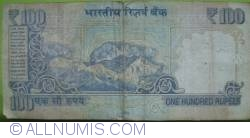 Image #2 of 100 Rupees 2012 - R