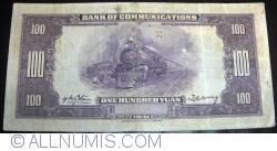 Image #1 of 100 Yuan 1941