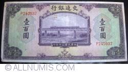 Image #2 of 100 Yuan 1941