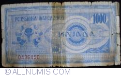 Imaginea #2 a 1000 (Denar) 1992