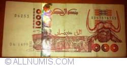 Image #1 of 1000 Dinari 1998 (10. VI.)