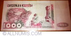 Image #2 of 1000 Dinari 1998 (10. VI.)