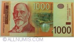 1000 Dinara 2006