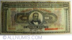 Image #1 of 1000 Drachmai ND (1928 ) (old date 1926)