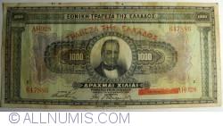 Imaginea #1 a 1000 Drahme ND (1928)  (vechea data 1926)