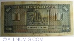 Image #2 of 1000 Drachmai ND (1928 ) (old date 1926)