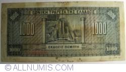 Imaginea #2 a 1000 Drahme ND (1928)  (vechea data 1926)
