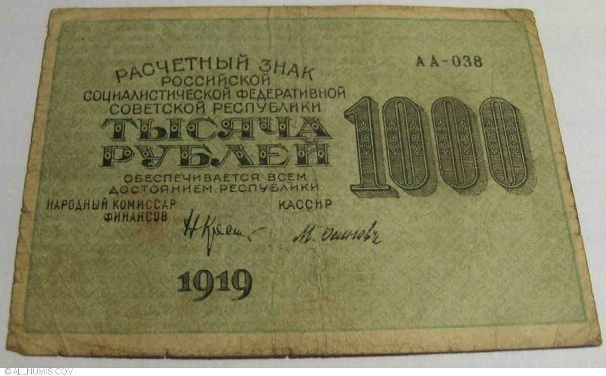 1920 notes Colonial notes paper currency in the united states is born, issued by the massachusetts bay colony to fund military expeditions other colonies quickly take up the practice of issuing in the first significant design change since the 1920s, us currency is redesigned to incorporate a series of new counterfeit deterrents.