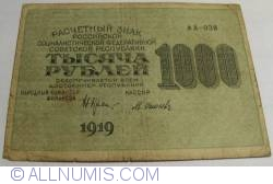 Image #1 of 1000 Rubles1919 (1920)