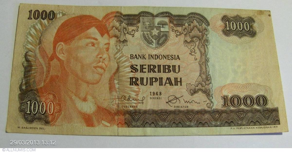 1000 Rupiah 1968 Issue