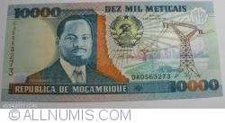 Image #1 of 10000 Meticais 1991 (16. VI.)