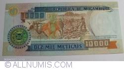 Image #2 of 10000 Meticais 1991 (16. VI.)