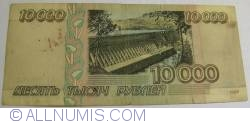 10000 Rubles 1995