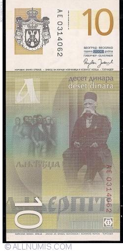 Image #2 of 10 Dinara 2006