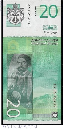 Image #2 of 20 Dinara 2006