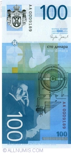 100 Dinara 2006