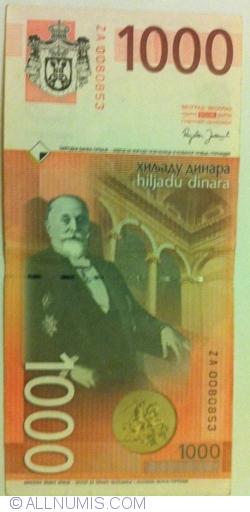 Image #2 of 1000 Dinara 2006