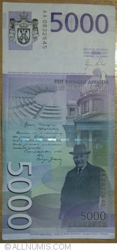 Image #2 of 5000 Dinara 2010