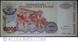 10 000 Dinari 1994