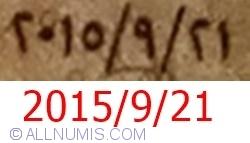 5 Pounds 2015 (21. IX.)