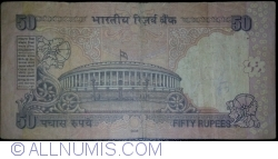 Image #2 of 50 Rupees 2008 - E