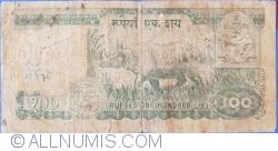 100 Rupees ND (1981- ) - semnătură Harishankar Tripathi