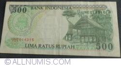 Image #2 of 500 Rupiah 1992/1993