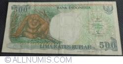 Image #1 of 500 Rupiah 1992/1993