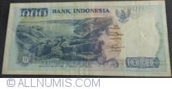 Imaginea #1 a 1000 Rupiah 1992/1993