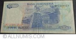Imaginea #2 a 1000 Rupiah 1992/1993