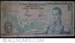 5 Pesos Oro 1976 (20. VII.)