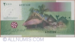 Image #2 of 2000 Francs 2005