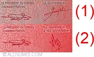2012 COMOROS 500 FRANCS 2006 P NEW TITLES NEW SIGNATURES UNC
