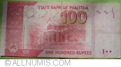 100 Rupees 2013