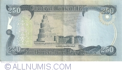 Image #2 of 250 Dinars 2012 (AH 1433) (١٤٣٣ - ٢٠١٢)