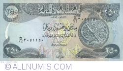 Image #1 of 250 Dinars 2012 (AH 1433) (١٤٣٣ - ٢٠١٢)