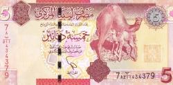 Imaginea #1 a 5 Dinari 2009 ND (2011)