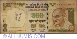 Image #1 of 500 Rupees 2006