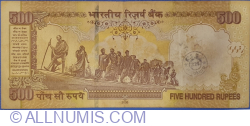 Image #2 of 500 Rupees 2006