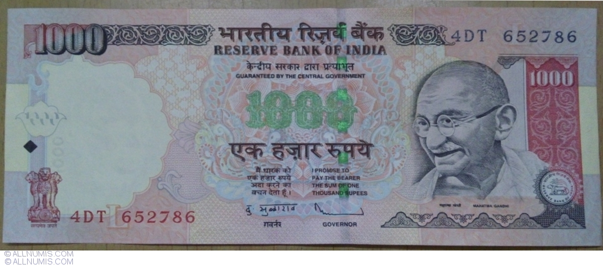 inset R India Banknote P100v  1000 Rupees 2011 UNC