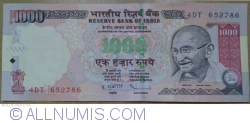 Image #1 of 1000 Rupees 2011 - L